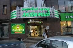 fasad_novyy